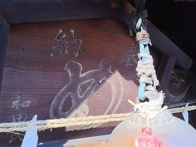 眼にご利益のある神社仏閣~目神社~