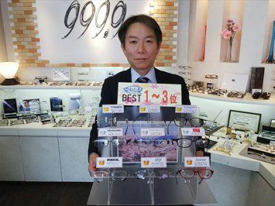 なかむらの売れ筋ランキングVOL・45~OLIVERPEOPLES GRIFFITH~