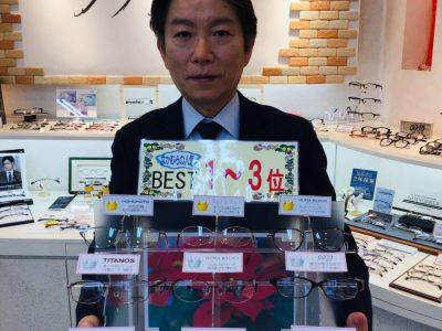 なかむらの売れ筋ランキングVol・48~HAMAMOTO~(ハマモト)HT-125~