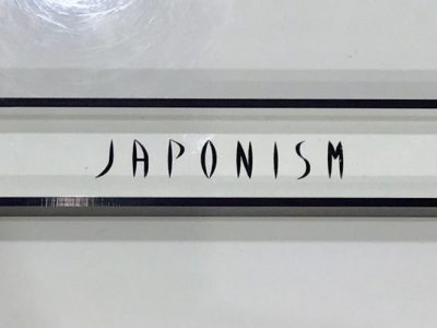 ららぽーと横浜店 ジャポニスムの新作が届きましたよ! のお話