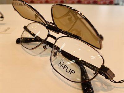 偏光跳ね上げサングラス付きメガネ M FLIP(エムフリップ)