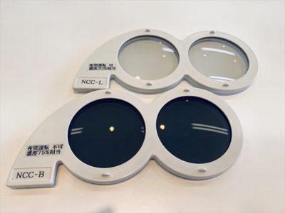 [東海光学]眩しさだけを抑えて自然に見えるレンズオプションがございます[NCC]