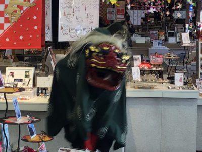 鴨居店に獅子舞が来ました