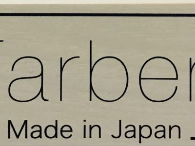 Farben(ファルベン)MF-7044 入荷情報