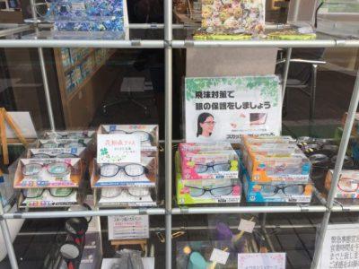 コロナウィルス対策で、スカッシー(花粉症用メガネ)が売れています。