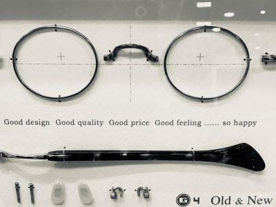 ちょっとおしゃれなメガネのご紹介 G4-1661