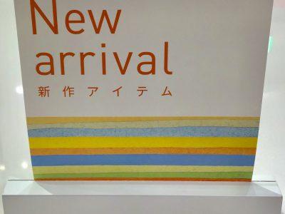 ららぽーと横浜店 ポールスミスのフレームが届きましたよ! のお話