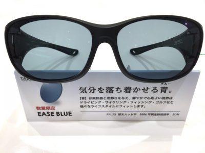 タレックス限定レンズ「イーズブルー」4カーブレンズが4月デビュー
