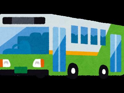 地域情報「7月11日横浜市営バス一部路線でダイヤ改正」