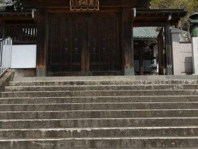 眼にご利益のある神社仏閣~神奈川・慈眼寺~