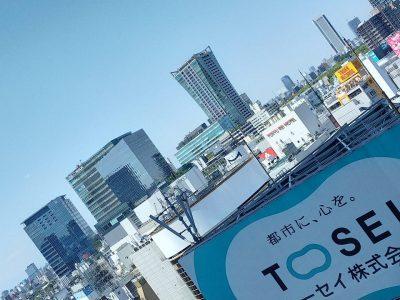 変わる渋谷の街並み・・・・!