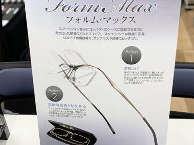 メガネの展示会に行ってきました。
