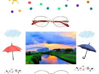 風景とメガネ
