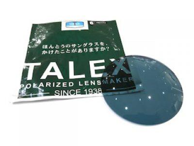 タレックス「イーズブルー」度付レンズ限定発売
