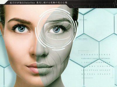 脳科学レンズ EVOLUTE PNG-W