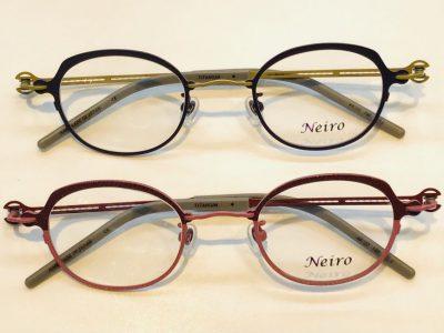 Neiro(ネイロ) 少し大きめなウスカルフレームのようなご使用も出来ます
