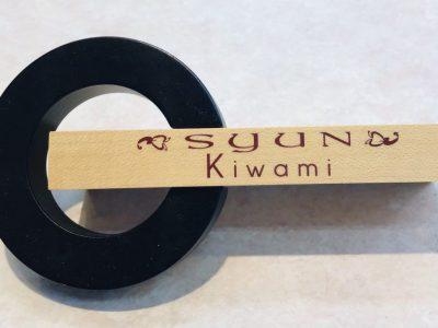 上質なメガネ Syun kiwami (シュンキワミ)